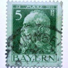 Sellos: SELLO POSTAL ALEMANIA-BAVIERA-BAYERN 1914,5 PF , 90 CUMPLEAÑOS PRINCIPE LUITPOLD,CONMEMORATIVO,USADO. Lote 150822898