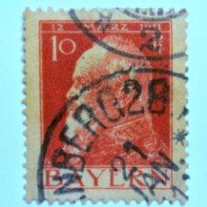 Sellos: SELLO POSTAL ALEMANIA-BAVIERA-BAYERN 1911,10 PF ,90 CUMPLEAÑOS PRINCIPE LUITPOLD,CONMEMORATIVO,USADO. Lote 150823594