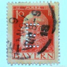 Sellos: SELLO POSTAL ALEMANIA-BAVIERA-BAYERN 1911,10 PF ,90 CUMPLEAÑOS PRINCIPE LUITPOLD,CONMEMORATIVO,USADO. Lote 150824082