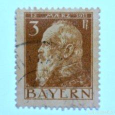 Sellos: SELLO POSTAL ALEMANIA-BAVIERA-BAYERN 1911 ,3 PF ,90 CUMPLEAÑOS PRINCIPE LUITPOLD,CONMEMORATIVO,USADO. Lote 150824742