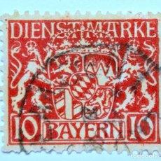 Sellos: SELLO POSTAL ALEMANIA - BAVIERA - BAYERN 1916 , 10 PF , VOLKSSTAAT ON COAT OF ARMS, USADO. Lote 150833126