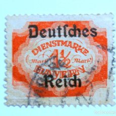 Sellos: SELLO POSTAL ALEMANIA - BAVIERA - BAYERN 1920, 1 1/2 PF , VALUE ON CLOUDY GROUND, USADO. Lote 150834714
