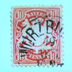 Sellos: SELLO POSTAL ALEMANIA - BAVIERA - BAYERN 1876, 10 PF , BAYERN COAT OF ARMS WM2, USADO. Lote 150835830