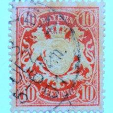 Sellos: SELLO POSTAL ALEMANIA - BAVIERA - BAYERN 1888, 10 PF , BAYERN ESCUDO DE ARMAS WM4, USADO. Lote 150836266