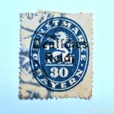 Sellos: SELLO POSTAL ALEMANIA - BAVIERA - BAYERN 1920, 30 PF , LEON Y VALOR EN OVALO, OFICIAL, USADO. Lote 150836782