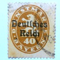 Sellos: SELLO POSTAL ALEMANIA - BAVIERA - BAYERN 1920, 40 PF , LEON Y VALOR EN OVALO,OVERPRINT,OFICIAL,USADO. Lote 150837638
