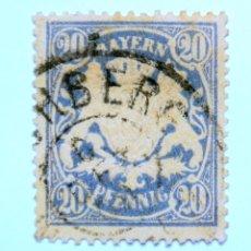 Sellos: SELLO POSTAL ALEMANIA - BAVIERA - BAYERN 1888, 20 PF , BAYERN ESCUDO DE ARMAS WM4, USADO. Lote 150841310