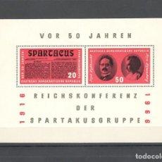 Sellos: ALEMANIA ORIENTAL DDR 1966 SCOTT 807. HB 50 ANIV CONFERENCIA SPARTAKUS - MNH. Lote 151420566