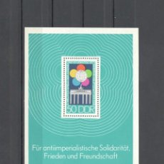 Sellos: ALEMANIA ORIENTAL DDR 1973 SCOTT 1482. HB 10º FESTIVAL MUNDIAL DE LA JUVENTUD - MNH. Lote 151422806