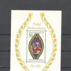 Sellos: ALEMANIA FEDERAL 1976 SCOTT B537. HB BENEFICENCIA NAVIDAD VIDRIERAS - MNH. Lote 151426490