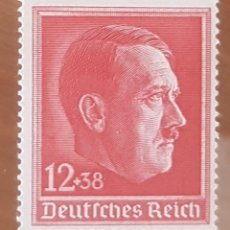 Sellos: SELLO DE ALEMANIA. DEUTSCHES REICH. 1938. NUEVO CON GOMA.. Lote 151439318