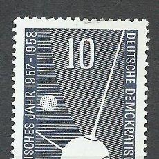 Sellos: ALEMANIA DDR - 1957 - MICHEL 603** MNH. Lote 151491162