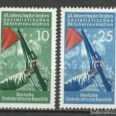 Sellos: ALEMANIA DDR - 1957 - MICHEL 601/602** MNH. Lote 151491234