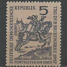 Sellos: ALEMANIA DDR - 1957 - MICHEL 600** MNH. Lote 151491290