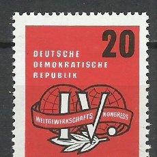 Sellos: ALEMANIA DDR - 1957 - MICHEL 595** MNH. Lote 151492214
