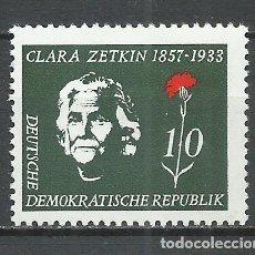 Sellos: ALEMANIA DDR - 1957 - MICHEL 592** MNH. Lote 151492426