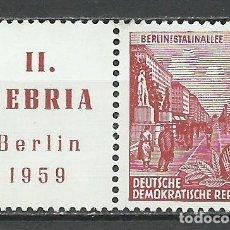 Sellos: ALEMANIA DDR - 1957 - MICHEL 580B ZF** MNH. Lote 151492718