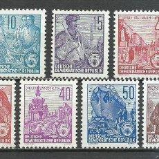 Sellos: ALEMANIA DDR - 1957 - MICHEL 577/585A** MNH (DENTADO 13:12 1/2). Lote 151493438