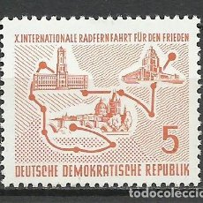 Sellos: ALEMANIA DDR - 1957 - MICHEL 568** MNH. Lote 151493658