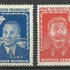Sellos: ALEMANIA DDR - 1951 - MICHEL 296/297* MH. Lote 151592158