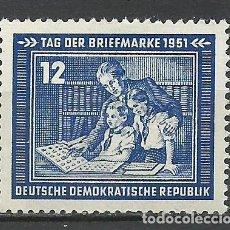 Sellos: ALEMANIA DDR - 1951 - MICHEL 295** MNH. Lote 151592206