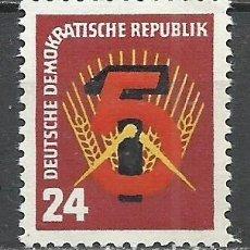 Sellos: ALEMANIA DDR - 1951 - MICHEL 293** MNH. Lote 151592322