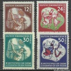 Sellos: ALEMANIA DDR - 1951 - MICHEL 289/292* MH. Lote 151592398