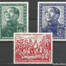 Sellos: ALEMANIA DDR - 1951 - MICHEL 286/288* MH. Lote 151592446