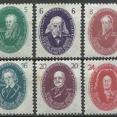 Sellos: ALEMANIA DDR - 1950 - MICHEL 261/270* MH. Lote 151606938