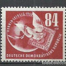 Sellos: ALEMANIA DDR - 1950 - MICHEL 260** MNH. Lote 151606994