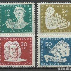 Sellos: ALEMANIA DDR - 1950 - MICHEL 256/259** MNH. Lote 151607086