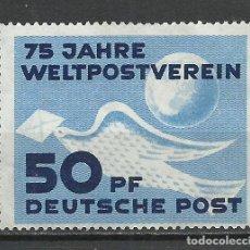 Sellos: ALEMANIA DDR - 1949 - MICHEL 242** MNH. Lote 151607406