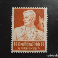 Sellos: ALEMANIA IMPERIO TERCER REICH 1934, YVERT 517**, MICHEL 560** MNH SIN CHARNELA. Lote 152389662