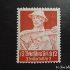 Sellos: ALEMANIA IMPERIO TERCER REICH 1934, YVERT 518**, MICHEL 561** MNH SIN CHARNELA. Lote 152390002