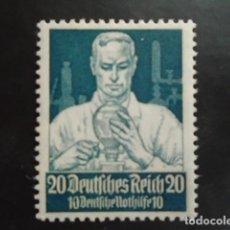 Sellos: ALEMANIA IMPERIO TERCER REICH 1934, YVERT 519*, MICHEL 562* MH CHARNELA. Lote 152390578