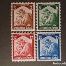 Sellos: ALEMANIA IMPERIO TERCER REICH 1935, YVERT 524-527**, MICHEL 565-568** MNH SIN CHARNELA. Lote 152392714