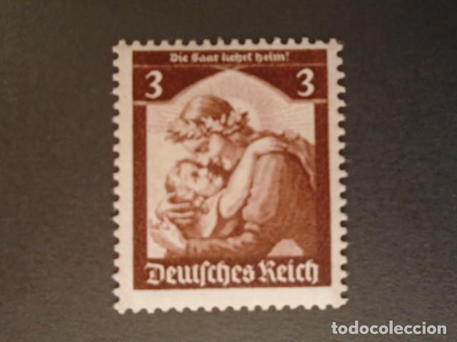 ALEMANIA IMPERIO TERCER REICH 1935, YVERT 524**, MICHEL 565**MNH SIN CHARNELA (Sellos - Extranjero - Europa - Alemania)