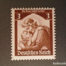 Sellos: ALEMANIA IMPERIO TERCER REICH 1935, YVERT 524**, MICHEL 565**MNH SIN CHARNELA. Lote 152393018