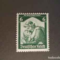 Sellos: ALEMANIA IMPERIO TERCER REICH 1935, YVERT 525**, MICHEL 566**MNH SIN CHARNELA. Lote 152393070