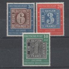 Sellos: ALEMANIA BIZONA=YVERT Nº 76/8_CENTENARIO SELLO ALEMAN_CATALOGO 135 EUROS_REF:0054. Lote 152440054
