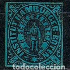 Sellos: HAMBURG 1863 INSTITUT HAMBURGER BOTEN W KRANTZ, COMPAÑIA PRIVADA DE CORREO, PAPEL AMARILLO. Lote 152674382