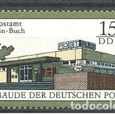 Sellos: YT 2758 DDR (ALEMANIA ORIENTAL) 1988. Lote 176926130