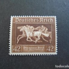 Timbres: ALEMANIA IMPERIO , TERCER REICH, 1936, YVERT 579** MICHEL 621** MNH, SIN CHARNELA. Lote 154245314