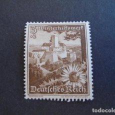 Sellos: ALEMANIA IMPERIO , TERCER REICH, 1938, YVERT 616** MICHEL 675**, MNH , SIN CHARNELA. Lote 154279442