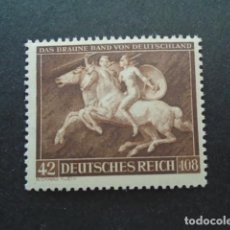 Sellos: ALEMANIA IMPERIO , TERCER REICH 1941 YVERT 704** MICHEL 780**, MNH, SIN CHARNELA. Lote 154400826