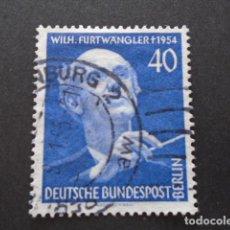 Sellos: BERLÍN , 1955, YVERT Nº 113, MICHEL 128 , FESTIVAL MÚSICA, WILHELM FURTWÄNGLER. Lote 155381214