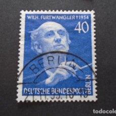 Sellos: BERLÍN , 1955, YVERT Nº 113, MICHEL 128 , FESTIVAL MÚSICA, WILHELM FURTWÄNGLER. Lote 155381242