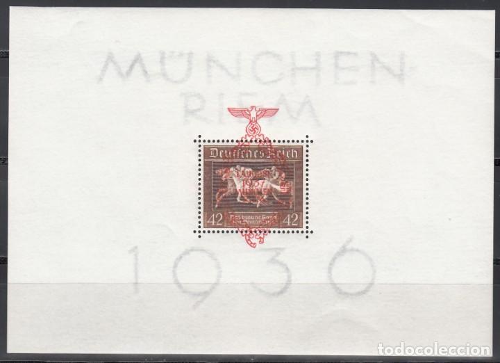 ALEMANIA IMPERIO, 1937 YVERT Nº 7 /**/ (Sellos - Extranjero - Europa - Alemania)