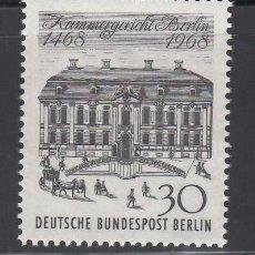 Sellos: BERLIN, 1968 YVERT Nº 295 /**/ . Lote 155999986