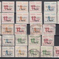 Sellos: ALEMANIA LOCALES, SPREMBERG 1945 MICHEL Nº 17A, B / 18A, B, 19 / 24, . Lote 156544142